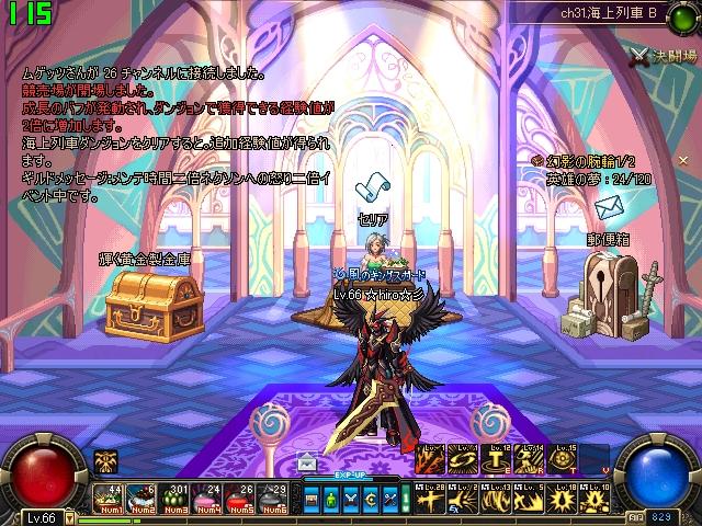 ScreenShot2011_0213_223825959.jpg