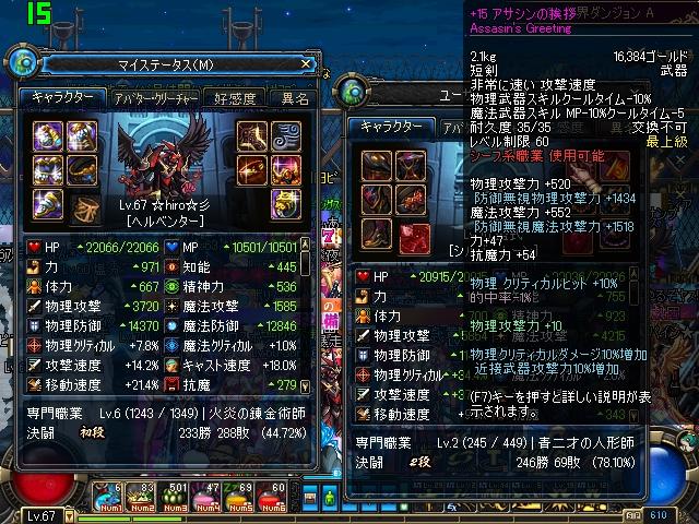 ScreenShot2011_0224_224103138.jpg