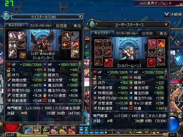 ScreenShot2011_0224_224105947.jpg
