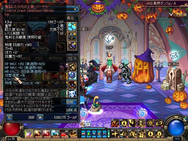 ScreenShot2011_1026_004229036.jpg