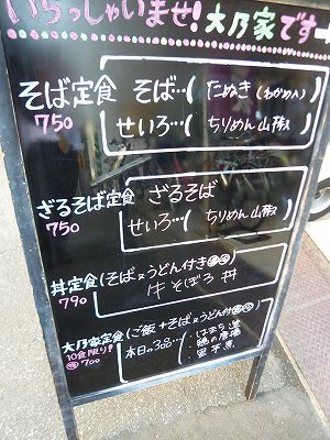 317_20111123080609.jpg