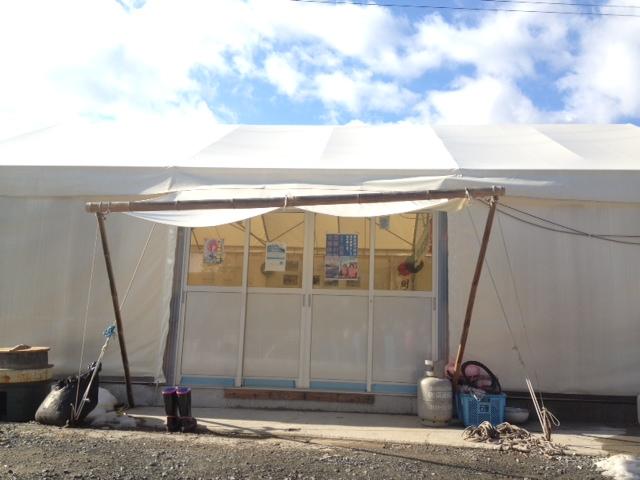 唐桑海の体験センターテント前