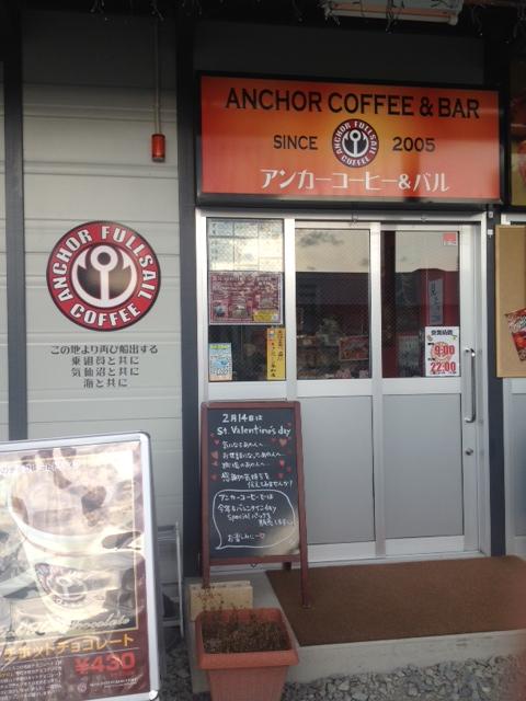 アンカーコーヒー店前