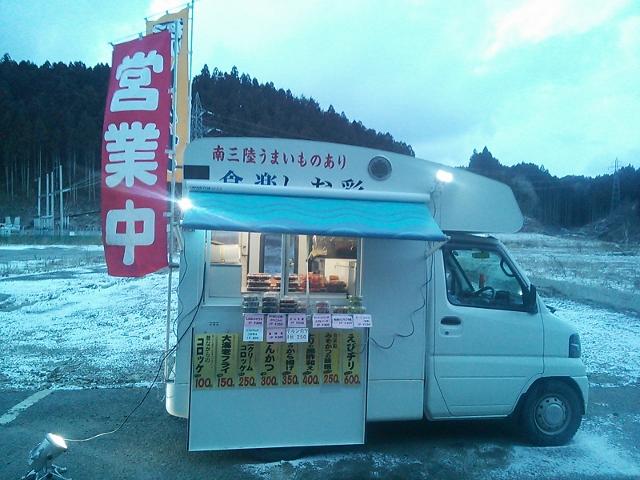 食楽 しお彩 (1) (640x480)
