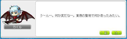 2013_0124_0118.jpg