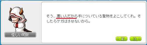 2013_0124_0123_1.jpg