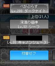 2013_0124_0141.jpg