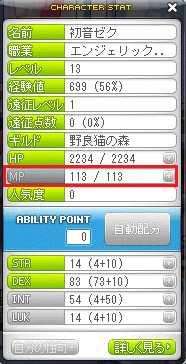 2013_0124_0437.jpg