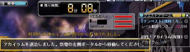 2013_0127_0402.jpg