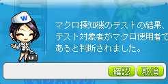 2013_0201_0713.jpg