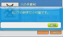 2013_0202_0443.jpg