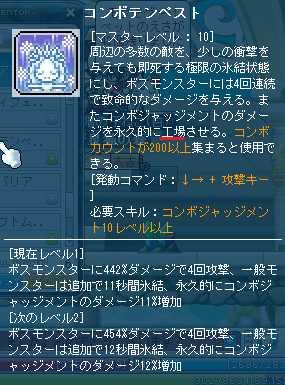 2013_0202_0750.jpg