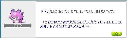2013_0206_1115.jpg