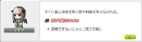 2013_0206_1331.jpg