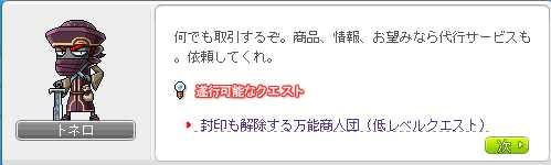 2013_0206_1332.jpg
