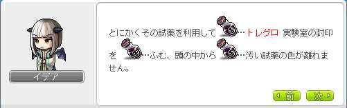 2013_0206_1342.jpg