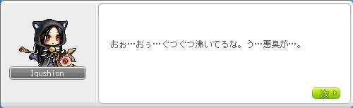 2013_0206_1345.jpg