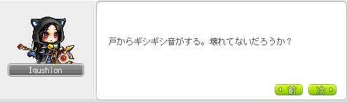 2013_0206_1345_1.jpg