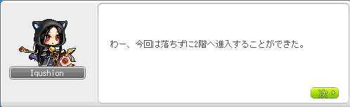 2013_0206_1408.jpg