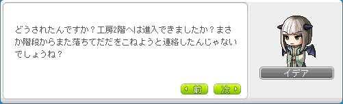 2013_0206_1409.jpg