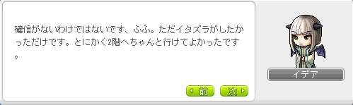 2013_0206_1409_1.jpg