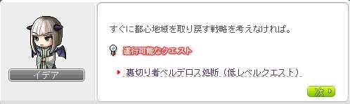 2013_0206_1449.jpg