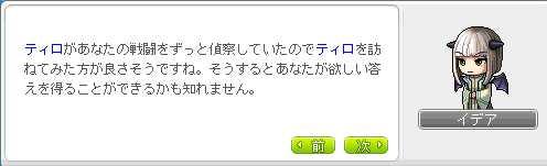 2013_0206_1454.jpg