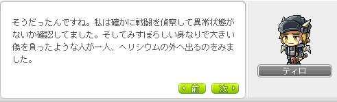 2013_0206_1455.jpg