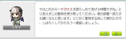 2013_0206_1501.jpg
