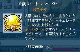 2013_0206_1802.jpg