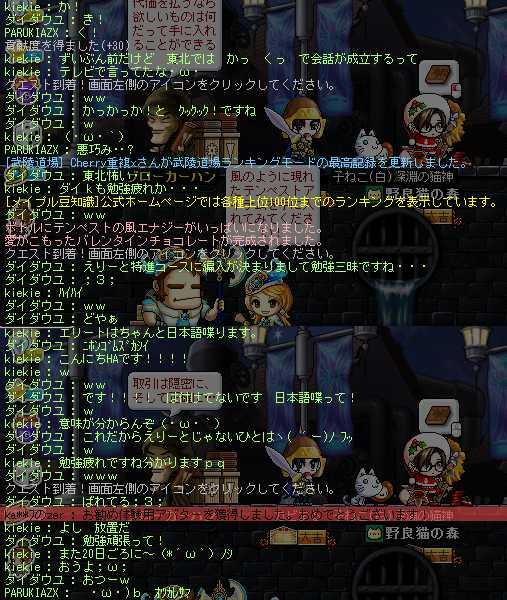 2013_0218_0013.jpg