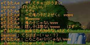 2013_0219_0720.jpg
