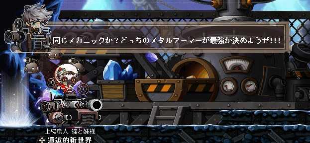 2013_0220_1812.jpg
