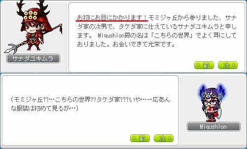 2013_0220_1833.jpg
