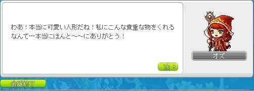 2013_0222_1630.jpg