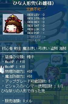 2013_0222_2113.jpg