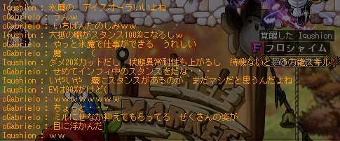 2013_0222_2150.jpg