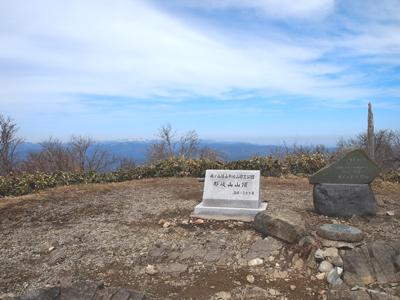 那岐山最高点