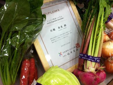 野菜ソムリエ20130130