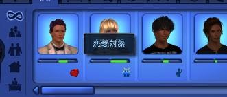 Screenshot-83-1.jpg