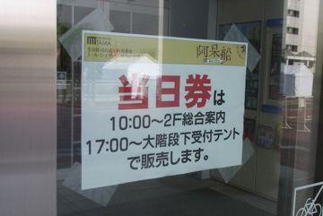 20101016s14.jpg