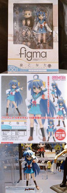 blog_import_4dd917b9810d9.jpg