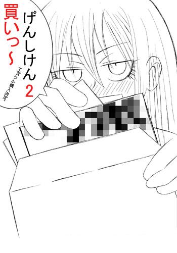 blog_import_4dd918101ffdc.jpg