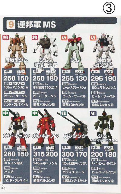 blog_import_4dd9189fc9467.jpg