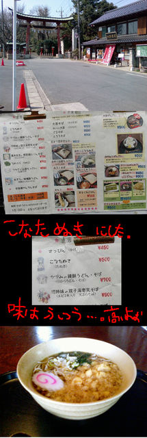 blog_import_4dd92666be1b7.jpg
