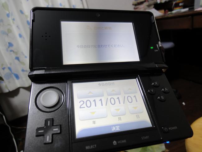 3DS4_convert_20110226213857