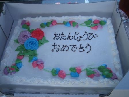 cake_20100611225603.jpg