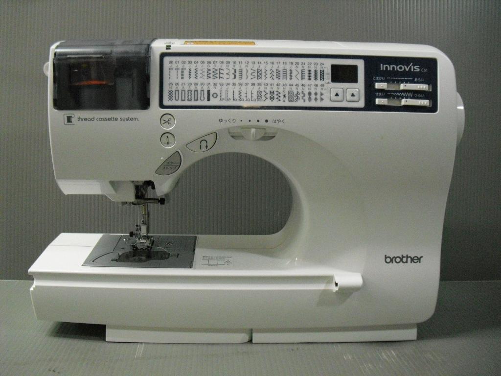 innovis C61-1