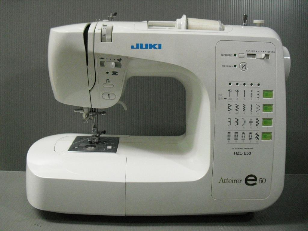 Atteirer E50-1