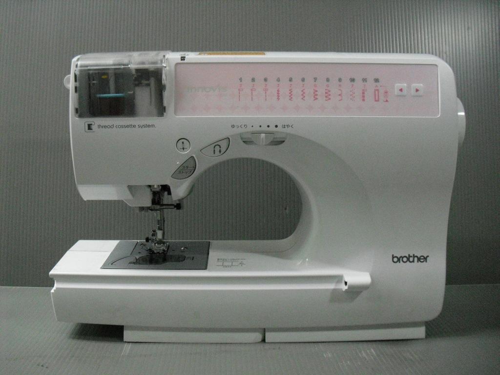 innovis C46-1